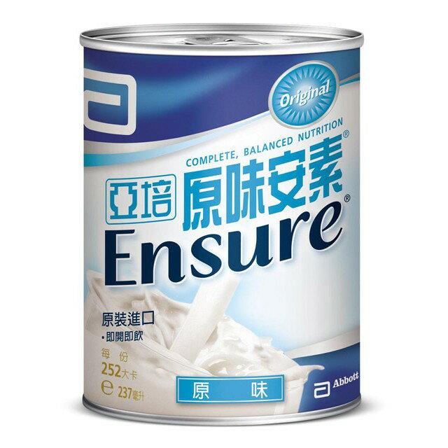 亞培 原味安素 (237ml / 罐- / 24罐 / 箱)【杏一】 0