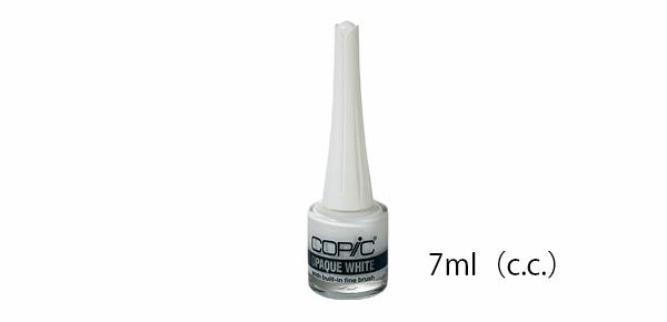 日本原裝進口COPIC酷筆客水性不透明遮覆液修正液7ml(c.c.)瓶爆亮白商品已含筆刷