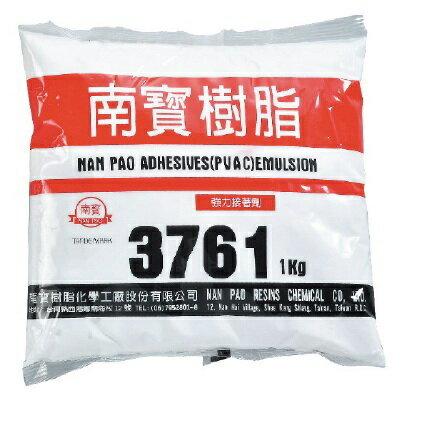 南寶 3761 樹脂 (白膠) (強力接著劑) (1kg)