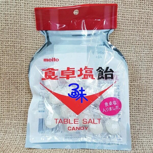 (日本)meito名糖食卓鹽飴 1包55公克 特價57元 【4902757253301】
