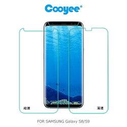 Cooyee SAMSUNG Galaxy S8 / S9 液態膠玻璃貼(含燈) 滿邊 縮邊 全膠 鋼化膜 保護貼