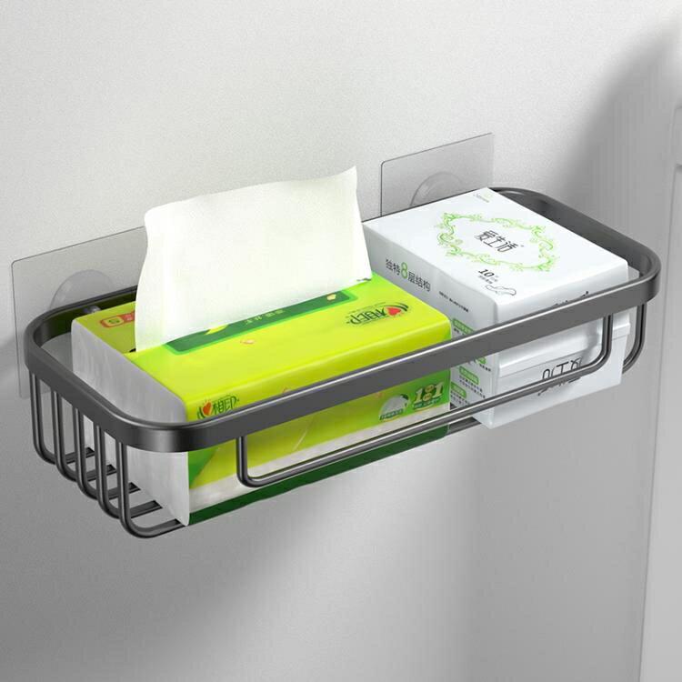 抽紙盒卷紙架免打孔面紙架廁所衛生紙廁紙架浴室網籃架