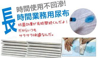 《寵物尿布》長時間業務用尿布(吸收凝膠添加)/8包組【免運】