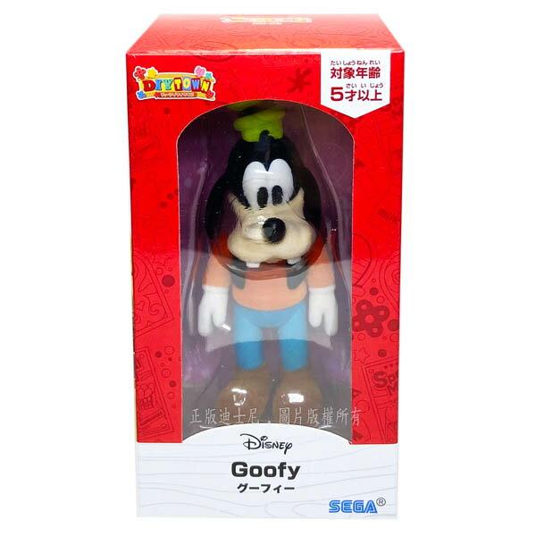 【FUN心玩】SG80353 正版 SEGA 迪士尼 高飛 (可動公仔) DIY夢想城 高飛公仔 Disney 生日禮物