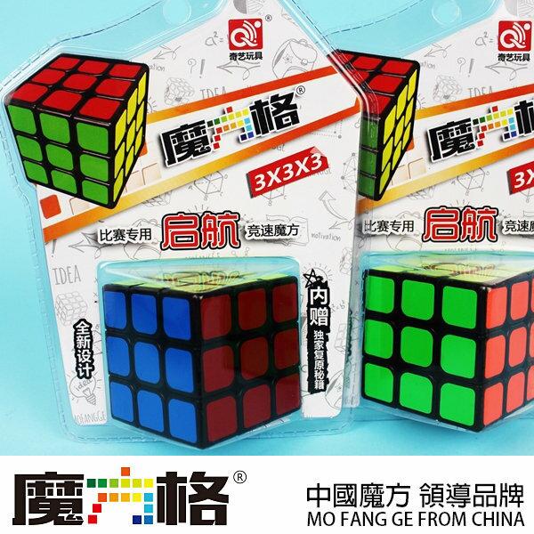 魔方格 啟航三階魔術方塊 (黑底5.6cm)/一個入{定100} 奇藝魔方 比賽專用 競速魔方 三階魔方 3x3x3 SAIL 3X3 ~首