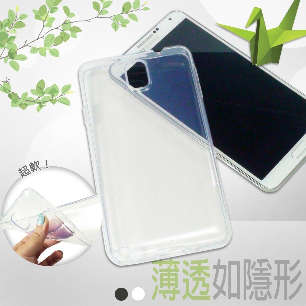 ASUS ZenFone 4 A400CG 4吋 T00I 水晶系列 超薄隱形軟殼/透明清水套/高光水晶透明保護套/矽膠透明背蓋
