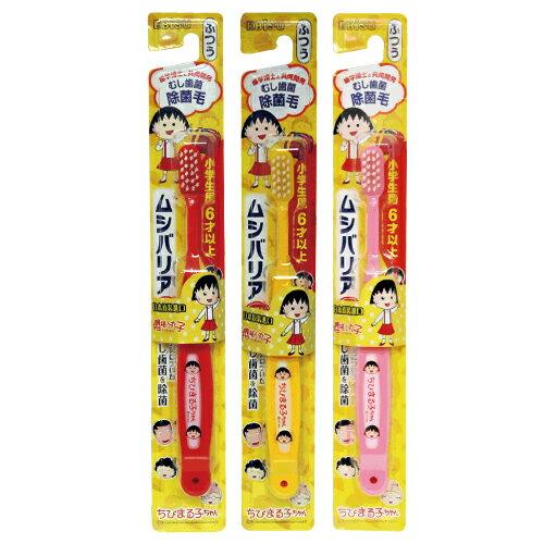 ★衛立兒生活館★日本EBISU 櫻桃小丸子兒童牙刷6歲以上(顏色隨機出貨)