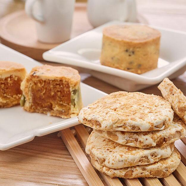【歡喜好禮】圓片牛軋糖錦囊袋(15入)、爺奶酥4入、鳳梨酥4入★