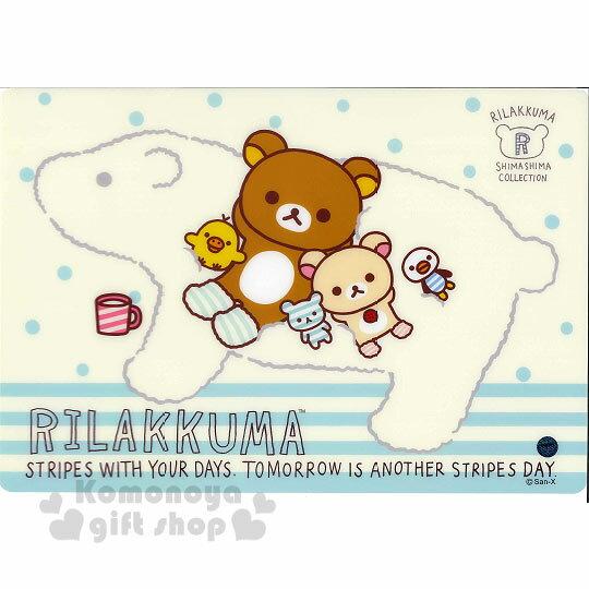 〔小禮堂〕懶懶熊 無黏膠多功能止滑墊《白.朋友.北極熊.42X29cm》