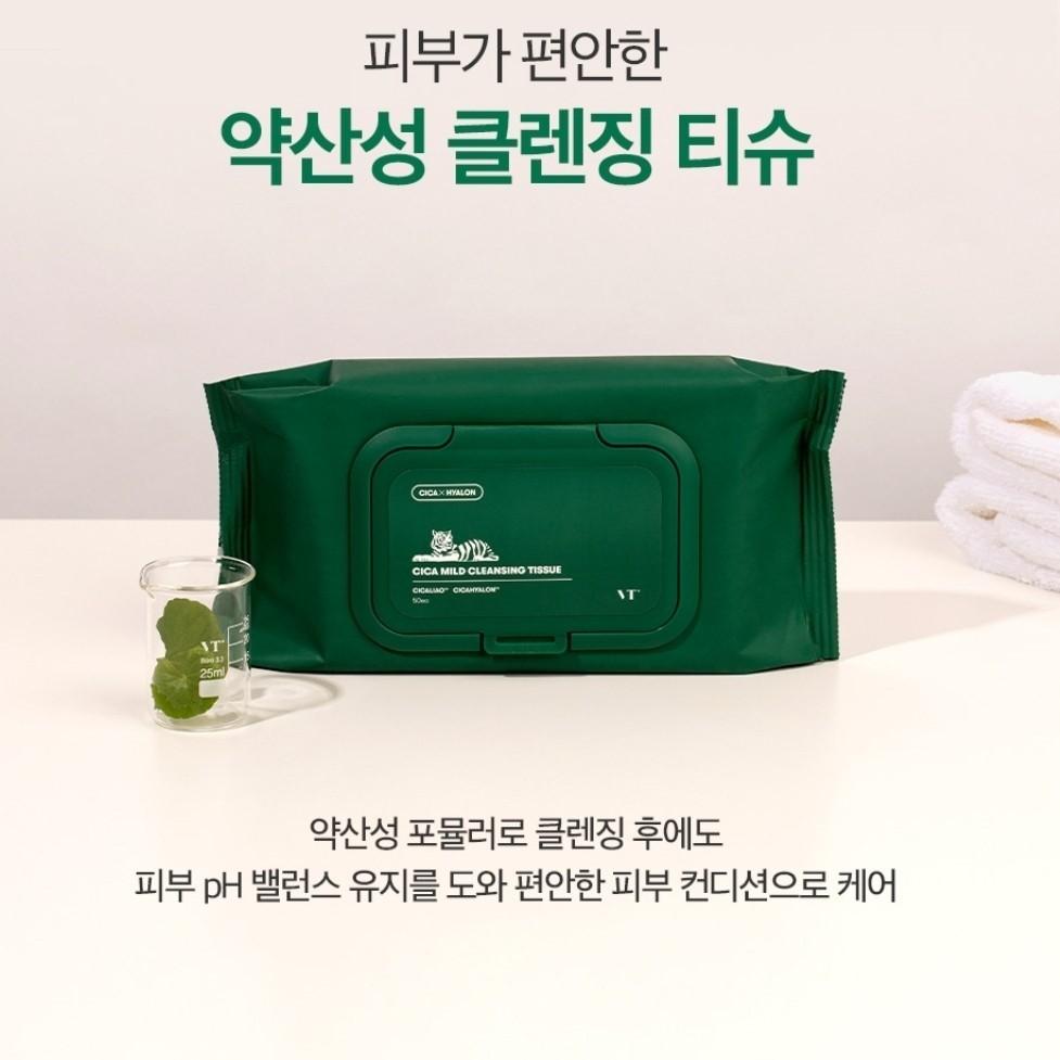 韓國 VT CICA 老虎積雪草溫和卸妝紙巾