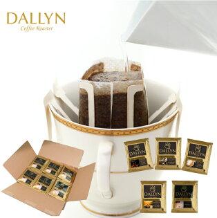DALLYN:【DALLYN】世界精品濾掛咖啡31入袋四種風味選擇899元免運送料無料★1月限定全店699免運