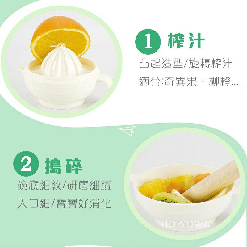 嬰兒副食品調理器 食物研磨器七件組 嬰兒用品 RA00121 1
