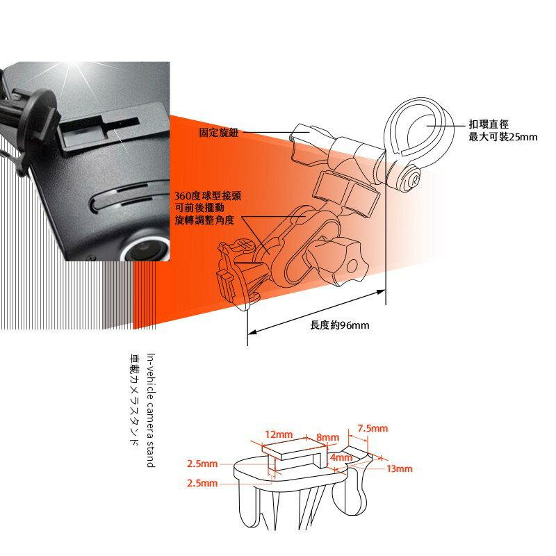 【T39 多角度 T型】後視鏡扣環支架 飛來訊 MINI 500T/FDV-1080/FDV-606/FDV-808