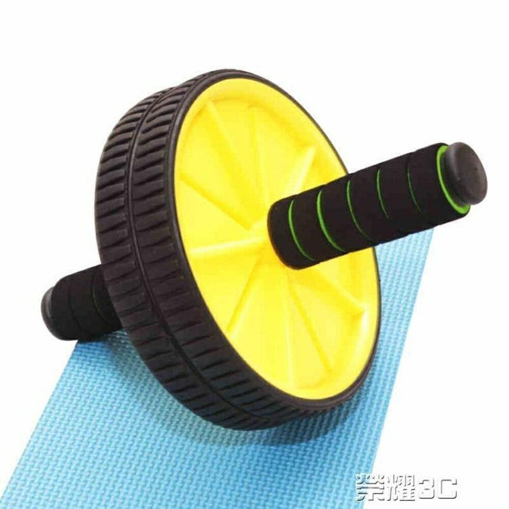 健腹輪 腹肌輪男士家用健身器材訓練器收腹部女士減肚子滾滑輪靜音 榮耀3c