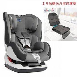 【贈送munchkin的汽座保護墊】Seatup012Isofix0-7歲安全汽座-煙燻灰12900元(有優惠可詢問)