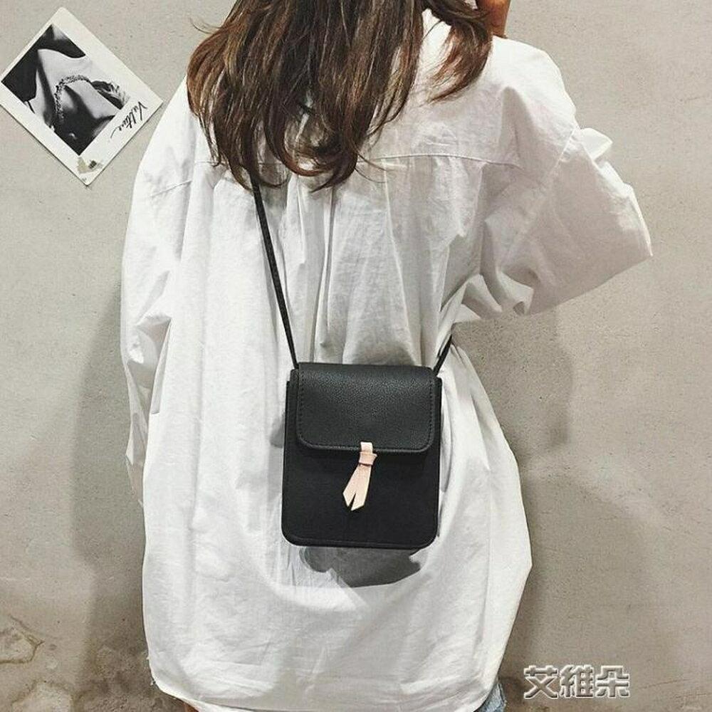側背包女包新款夏天小包包迷你手機包學生可愛萌單肩斜背包 清涼一夏钜惠