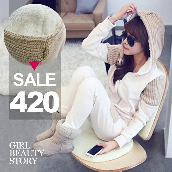 SISI【E7028】連帽針織拼接加厚保暖休閒運動外套+鬆緊腰束口運動長褲