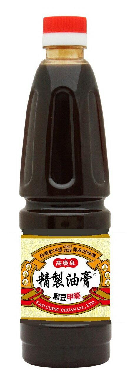 高慶泉 精製油膏590cc