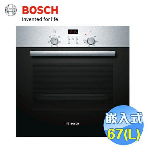 【滿3千,15%點數回饋(1%=1元)】BOSCH 60公分嵌入式烤箱 HBN531E0K 【送標準安裝】