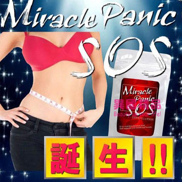 <br/><br/>  日本 SOS MIRACLE PANIC 腰腹美腰錠 22.5g(250mg×90粒)包【特價】§異國精品§<br/><br/>