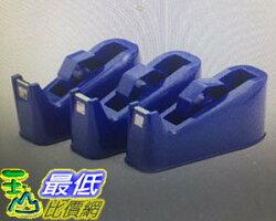 [COSCO代購 如果售完謹致歉意] 手牌桌上型膠帶台(藍) X 3入 _W115023
