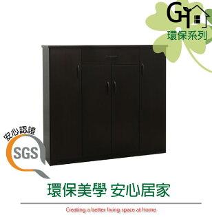 【綠家居】多亞環保4.3尺塑鋼四門單抽鞋櫃玄關櫃(5色可選)