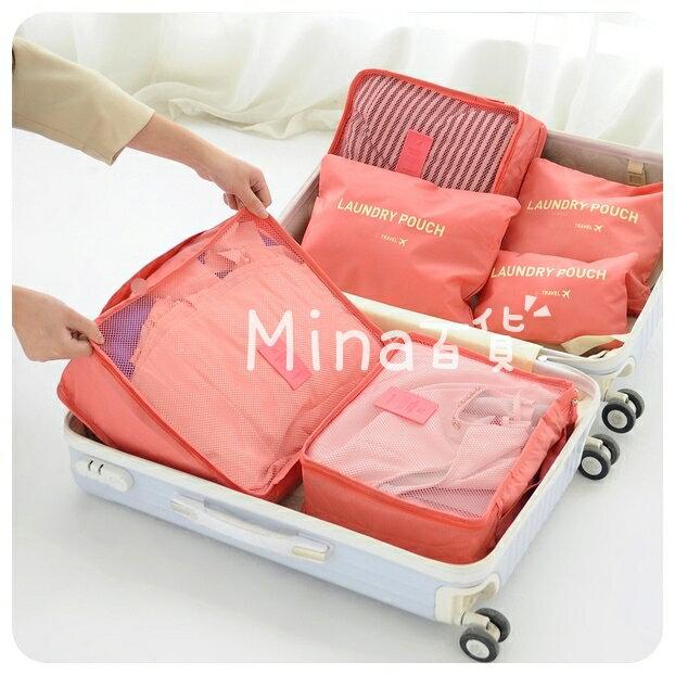 (mina百貨) 旅行收納6件組 出差 旅行 居家 收納 包中包 整理袋 萬用包 多功能 防潑水 B00050