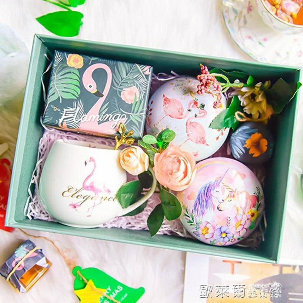 禮物禮品花茶禮盒生日禮物實用送女生送閨蜜送女友媽媽禮品婚禮伴手禮『清涼一夏鉅惠』 1