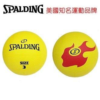 【H.Y SPORT】SPALDING 斯伯丁 Team SPBD3002 躲避球 火焰 黃 3號