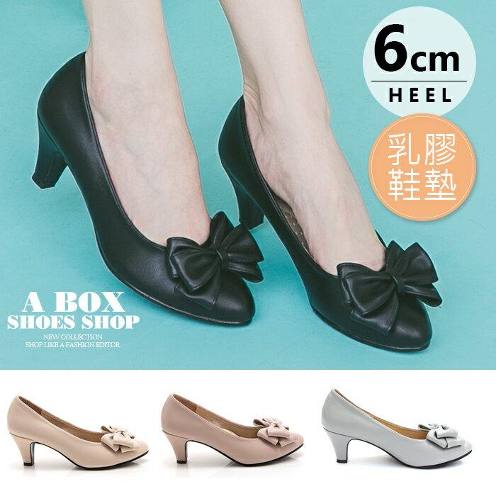 【KP9958】6CM中跟鞋 高跟鞋 氣質蝴蝶結皮革 舒適柔軟乳膠鞋墊 MIT台灣製 4色