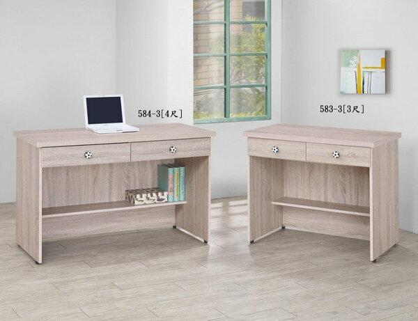【石川家居】GH-583-3原切橡木足球3尺書桌圖右(不含圖左跟其他商品)台中以搭配車趟免運費