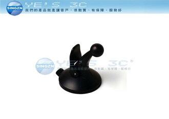 「YEs 3C」GARMIN 台灣國際航電 玻璃吸附式 固定座 010-10747-00 yes3c