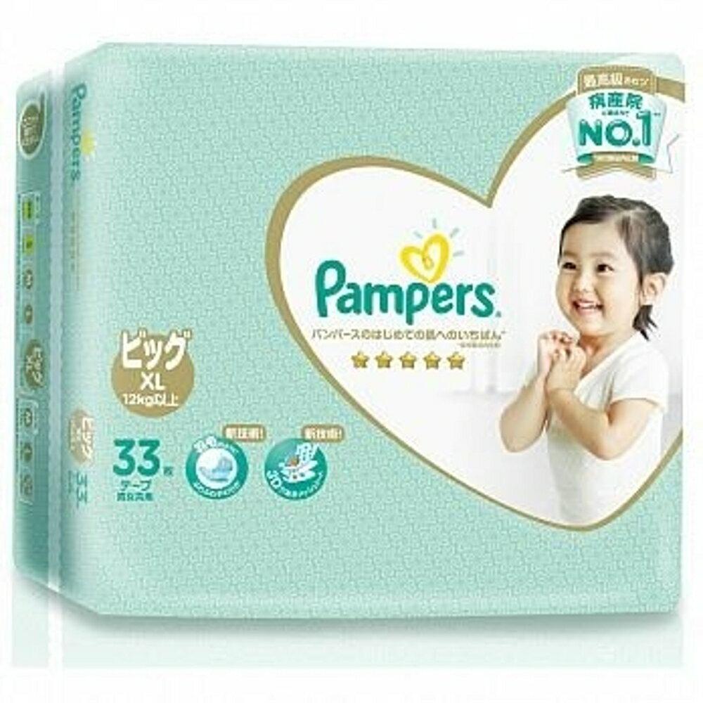 (最低價)幫寶適 一級幫 紙尿褲/尿布 (XL) 33片