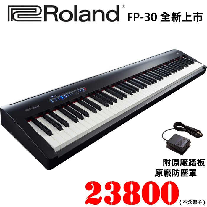 【非凡樂器】Roland FP-30 全新上市/數位電鋼琴【黑色】原廠保固一年(不含架)