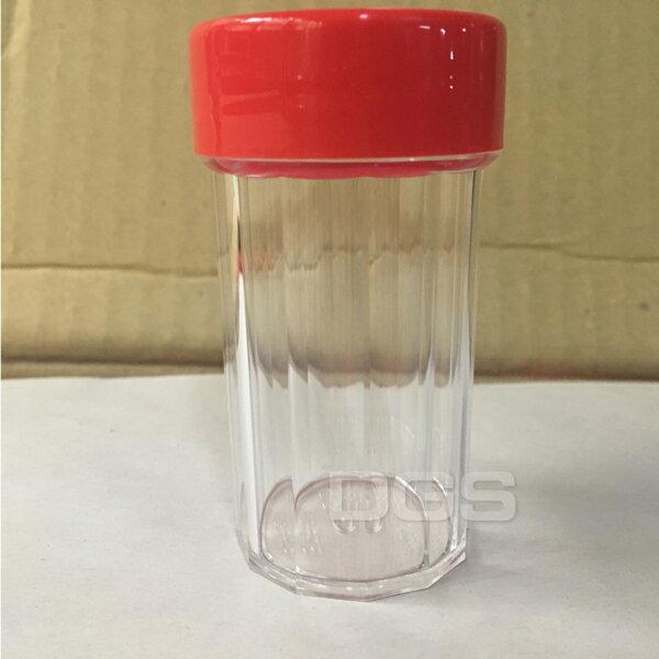 《DGS》塑膠空瓶60ml200支盒