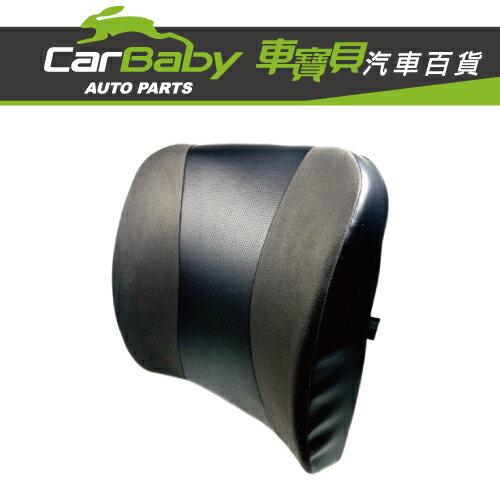 CarBaby車寶貝汽車百貨:【車寶貝推薦】COTRAX麂皮系列支撐型腰靠(灰)