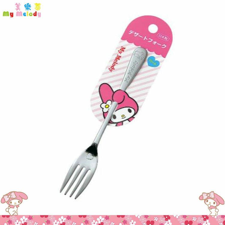 日本製 三麗鷗 My Melody 美樂蒂 不鏽鋼叉子 點心叉 水果叉 不鏽鋼餐具 日本進口正版 169396