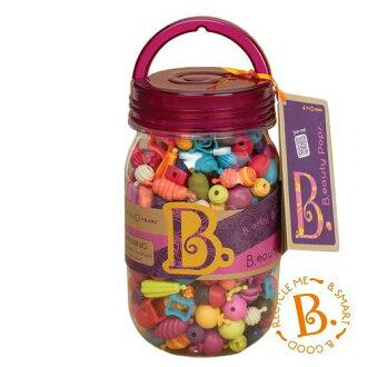 ★衛立兒生活館★美國【B.Toys】感統玩具-波普珠珠-糖果罐(275pcs)