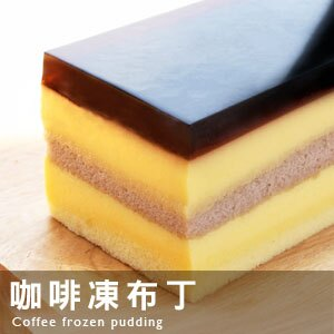 咖啡凍布丁蛋糕 長條蛋糕 19.5cm*6.5cm
