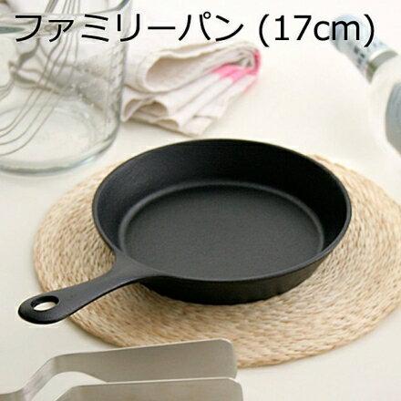 【日本岩鑄】平底鑄鐵鍋17cm