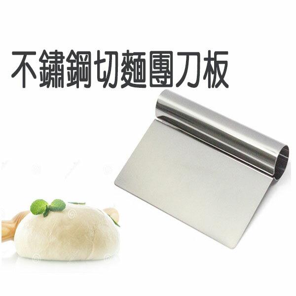 BO雜貨【SV8117】不鏽鋼切麵團刀板 麵粉刀 刮刀 刮板 切麵刀 烘焙 蛋糕 麵包 餅乾 手工皂