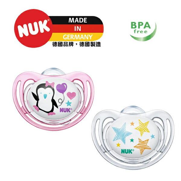 德國NUK 舒適型矽膠安撫奶嘴0-6個月單入/花色隨機出貨【六甲媽咪】
