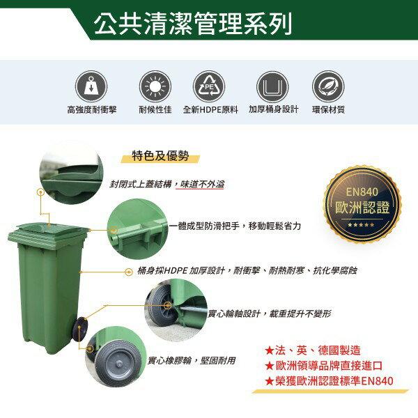 (黃)二輪拖桶(120公升)RB-120Y 回收桶 垃圾桶 移動式清潔箱 戶外打掃 歐洲認證 環保材質