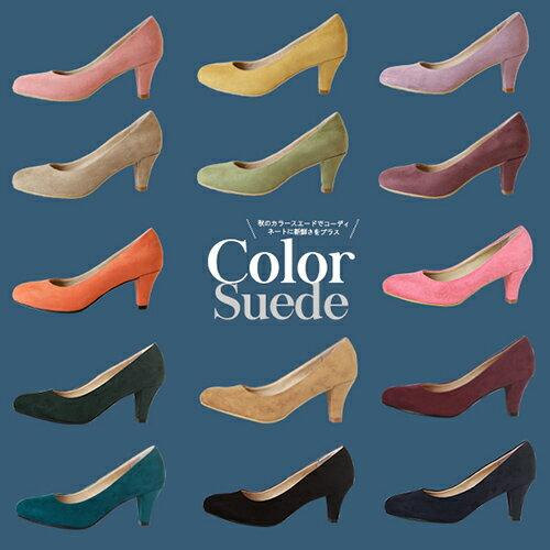 BONJOUR☆超穩!天生模豆6cm彈力靜音高跟鞋(深色)Model Shoes |C.【ZB0246A】7色 0