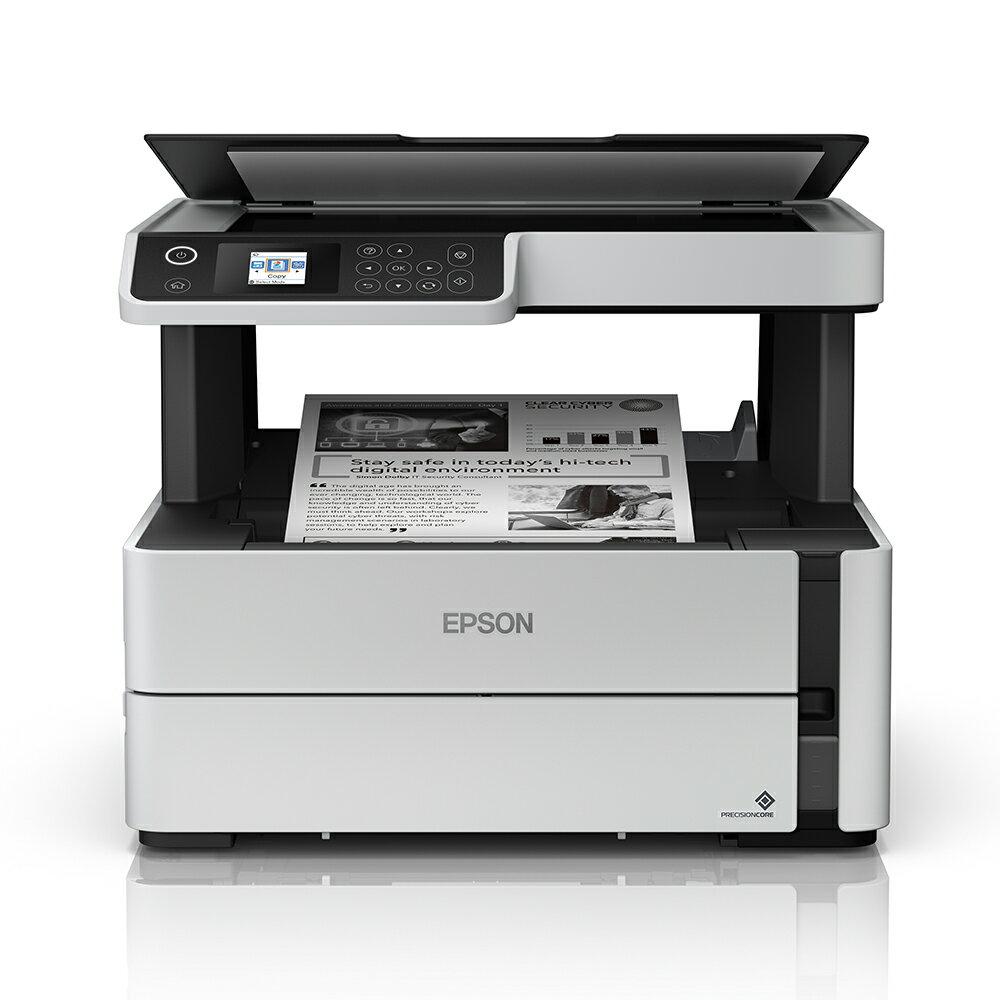 EPSON M2140 黑白高速連續供墨印表機/加購墨水延保三年