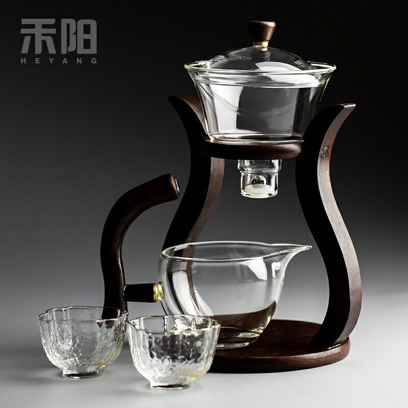 雙11 禾陽半全自動泡茶器玻璃茶具套裝家用送禮泡