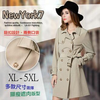 大尺碼 歐美雙排扣顯瘦腰帶風衣外套XL~5XL【紐約七號】A2-630