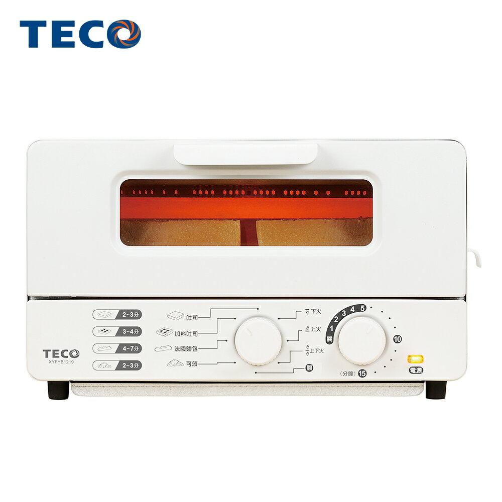 *免運費* 東元10公升雙旋鈕蒸氣烤箱XYFYB1219