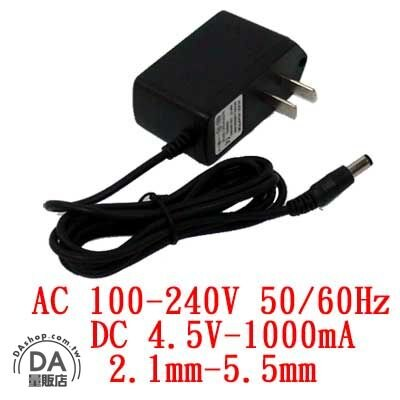 《DA量販店》電子式 AC 110~240V to DC 4.5V 1000mA 內徑2.1 外徑5.5 變壓器(19-009)
