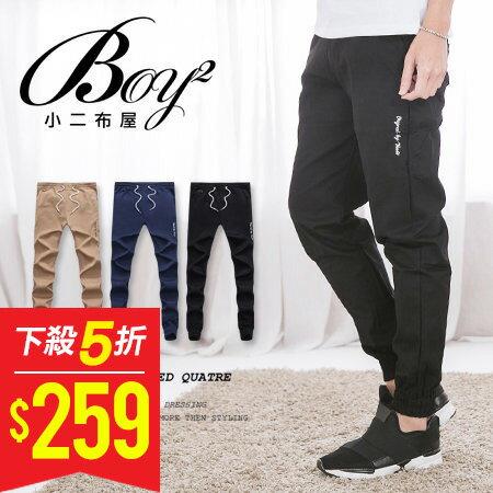 【PPK85026】《買長褲送長褲》美式潮流慢跑褲縮口褲☆BOY-2☆ 0